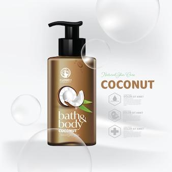 Modèle de conception d'emballage de nettoyage de noix de coco