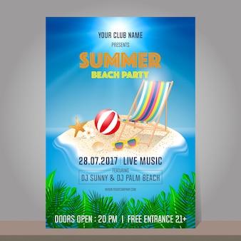 Modèle de conception de fête de plage d'été