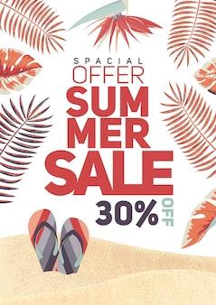 Modèle de conception de flyer et affiche de vente d'été.