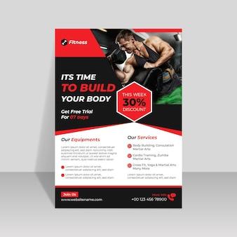 Modèle de conception de flyer de club de gym