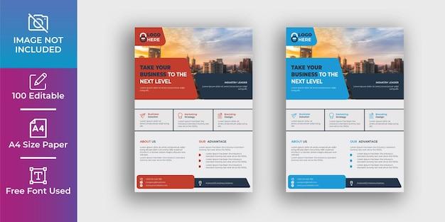 Modèle de conception de flyer d'entreprise professionnelle