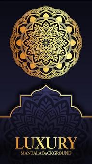 Modèle de conception de fond de mandala ornemental de luxe