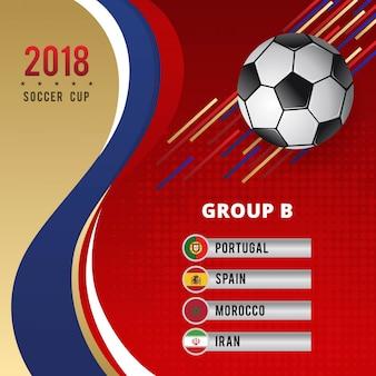 Modèle de conception de groupe b de championnat de coupe de soccer