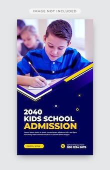 Modèle de conception d'histoires instagram d'admission à l'école pour enfants