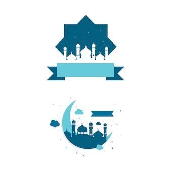 Modèle de conception d'illustration vectorielle de fond de mosquée