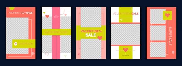 Modèle de conception instagram histoires de la saint-valentin