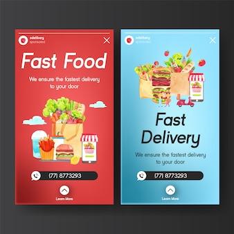Modèle de conception instagram de livraison avec illustration aquarelle de nourriture et de légumes.