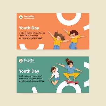 Modèle avec la conception de la journée de la jeunesse pour la journée internationale de la jeunesse, les médias sociaux, l'aquarelle