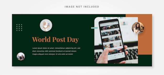 Modèle de conception de la journée mondiale de la bannière