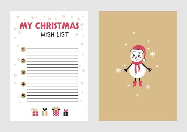 Modèle de conception de liste de souhaits de noël. illustration vectorielle. décor dessiné à la main à partir de fond de vacances. conception imprimable