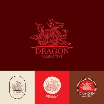 Modèle de conception de logo de dragon chinois