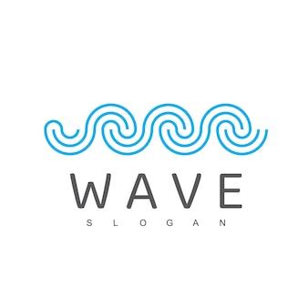 Modèle de conception de logo de ligne de vague