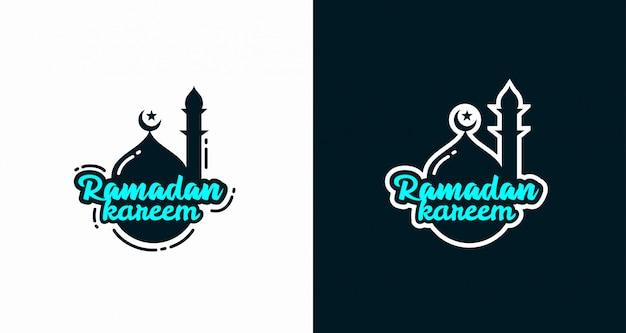 Modèle de conception de logo ramadan
