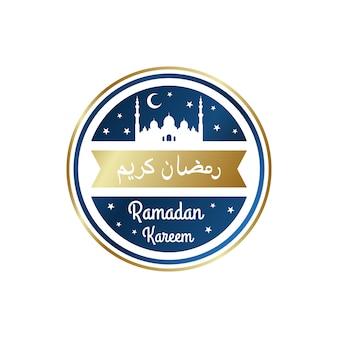 Modèle de conception lumineux pour ramadan kareem.