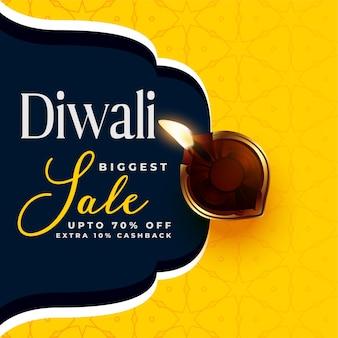 Modèle de conception moderne bannière diwali vente