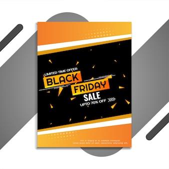 Modèle de conception moderne de flyer vente vendredi noir