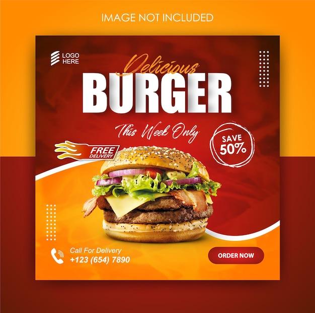 Modèle De Conception De Nourriture De Hamburger De Promotion De Médias Sociaux Et De Post Instagram Vecteur Premium