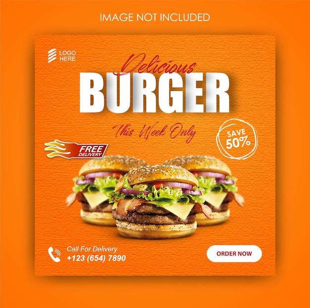 Modèle de conception de nourriture de hamburger de promotion de médias sociaux et de post instagram