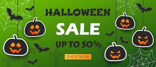 Modèle de conception d'offre halloween. contexte de vente.