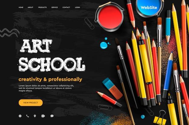 Modèle de conception de page web pour l'école d'art, studio, cours, classe, éducation. concept d'illustration de conception moderne pour le développement de sites web et de sites web mobiles.