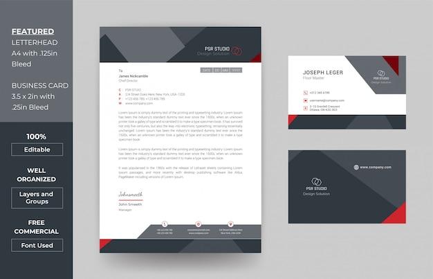 Modèle de conception de papier à en-tête et de carte de visite