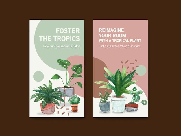 Modèle de conception avec des plantes d'été et des plantes d'intérieur pour la communauté en ligne et faire de la publicité pour l'aquarelle