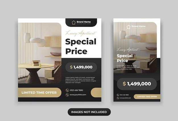 Modèle de conception de poste et d'histoire instagram immobilier
