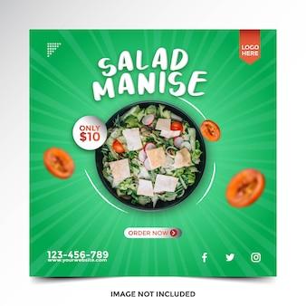 Modèle de conception de publication de bannière et de promotion des médias sociaux alimentaires