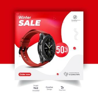 Modèle de conception de publication instagram de vente de montre intelligente