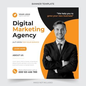 Modèle de conception de publication de marketing numérique et de médias sociaux d'entreprise et de bannière web vecteur premium