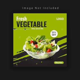 Modèle de conception de publication de médias sociaux de nourriture végétale d'épicerie fraîche