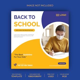 Modèle de conception de publication sur les médias sociaux pour l'admission à l'école