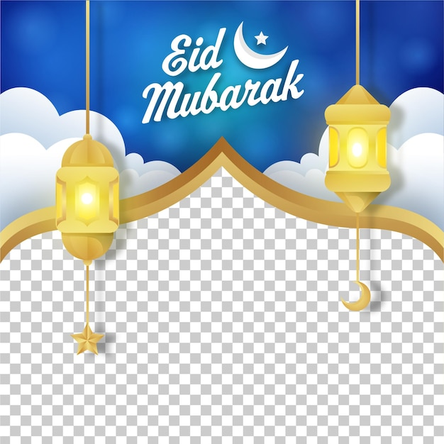 Modèle de conception de publication de médias sosial eid mubarak