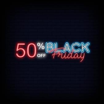Modèle de conception de texte noir vendredi vente néon