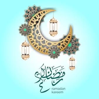 Modèle de conception de voeux ramadan avec croissant d'or lune