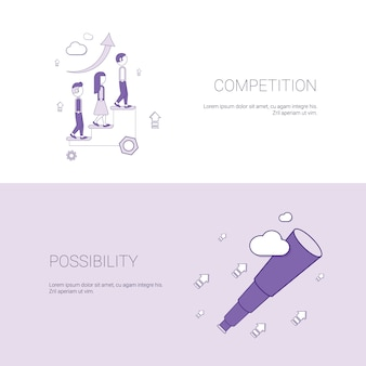 Modèle de concurrence commerciale et possibilité de développement