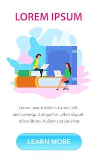 Modèle de couleur de la page de destination de l'accès public à la bibliothèque