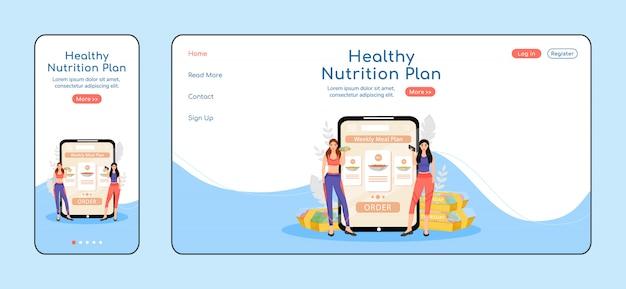 Modèle de couleur plate de page de destination adaptative de plan de nutrition saine.