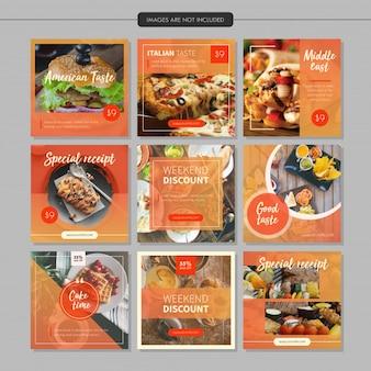 Modèle de courrier de médias sociaux de restaurant alimentaire