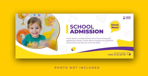 Modèle de couverture facebook d'admission à l'école