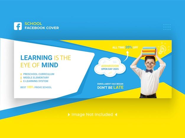 Modèle de couverture facebook de la bannière de la rentrée scolaire premium