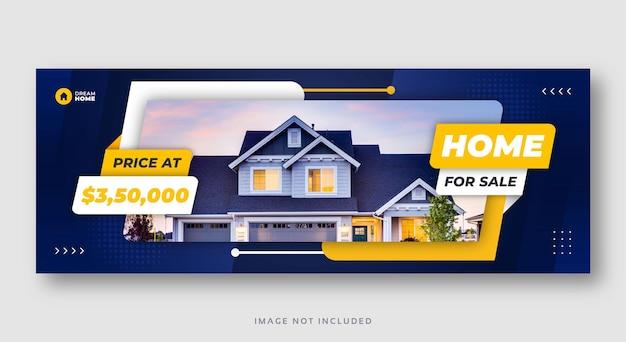 Modèle de couverture facebook de bannière de vente de maison immobilière