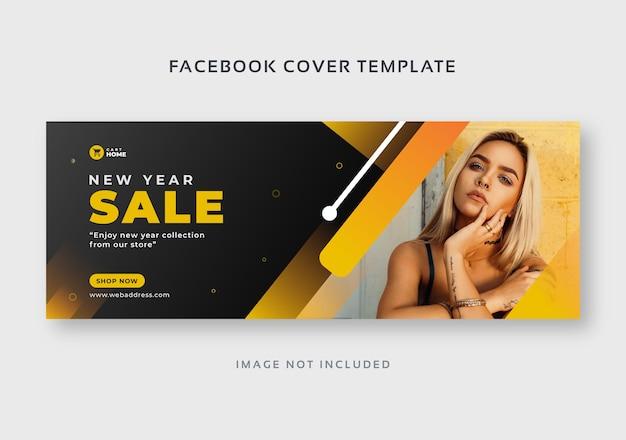 Modèle de couverture facebook de bannière de vente de nouvel an