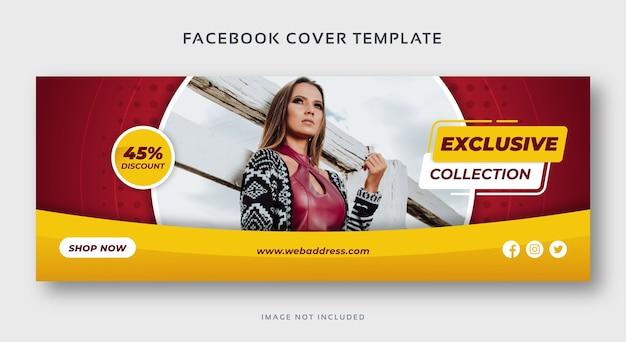 Modèle de couverture facebook de bannière de vente
