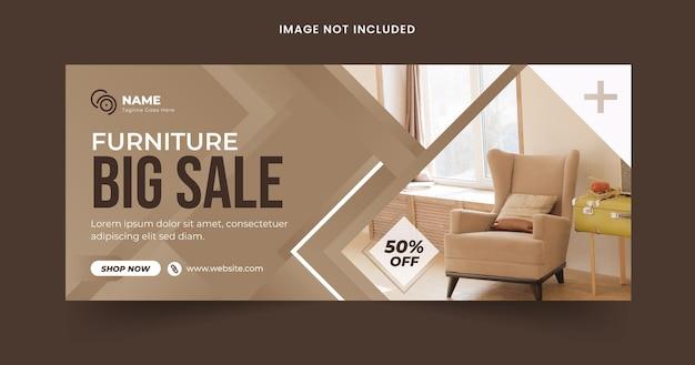 Modèle de couverture facebook et bannière web pour vente de meubles