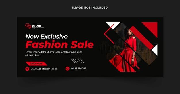 Modèle de couverture facebook et bannière web pour vente de mode