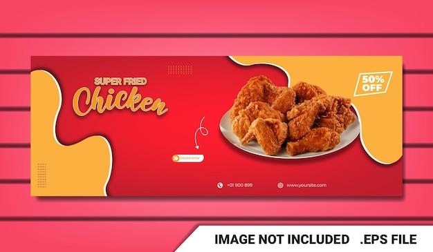 Modèle de couverture facebook du menu alimentaire avec effet de texte modifiable