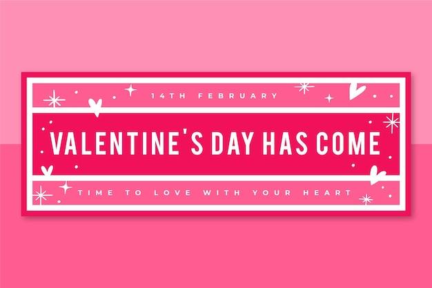 Modèle de couverture facebook grille saint valentin