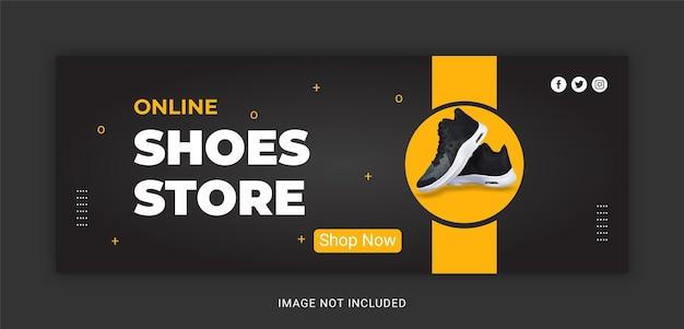 Modèle de couverture facebook de magasin de chaussures en ligne