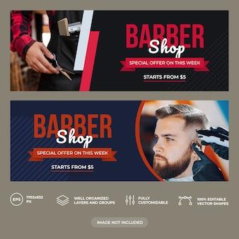 Modèle de couverture facebook de magasin de coiffeur